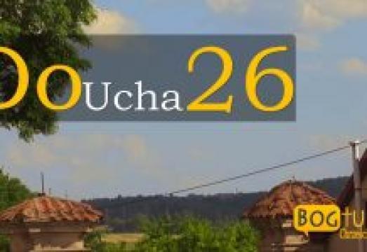 Do UCHA 26