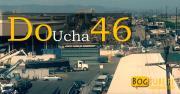 Do UCHA 46